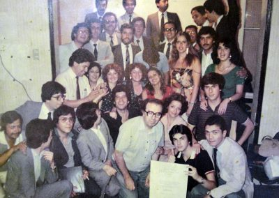 Promoción 1981